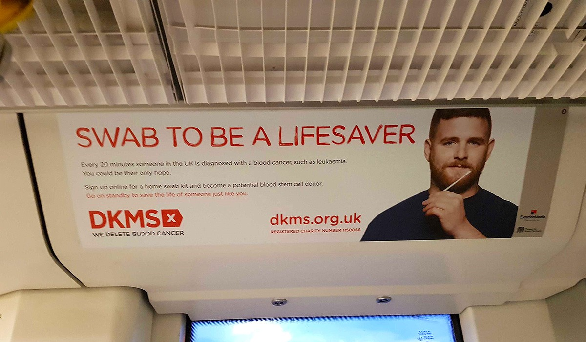 DKMS-2018-2