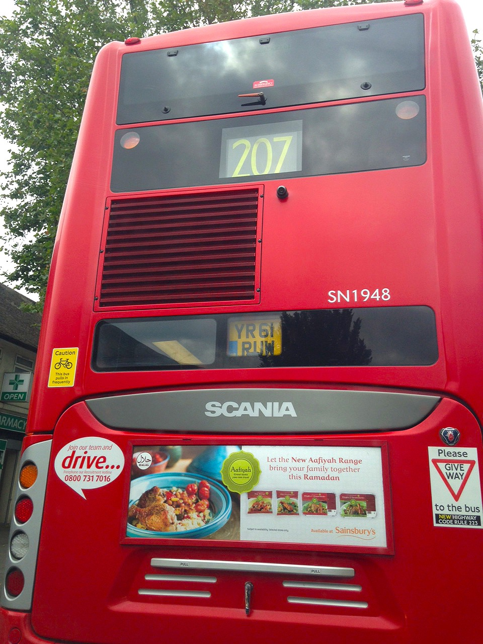 Aafiyah Ads on Bus