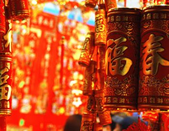 Chinese New Year Offers Huge Opportunities For Brands in UK